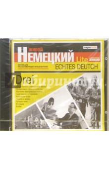 Живой немецкий Lite. Часть 3. Drei (CD-ROM)