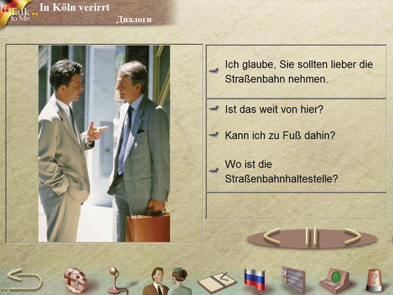Иллюстрация 1 из 6 для Немецкий. Полный курс. Talk to Me (3CDpc) | Лабиринт - софт. Источник: Лабиринт