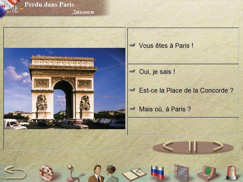 Иллюстрация 1 из 6 для Французский. Полный курс (3CDpc) | Лабиринт - софт. Источник: Лабиринт
