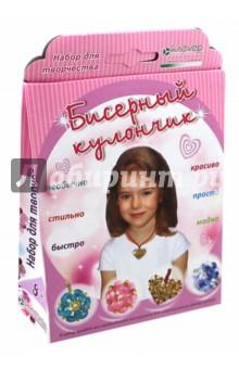 """Набор для бисероплетения """"Сердечко. Кулон+брелок"""" (АА 07-150)"""