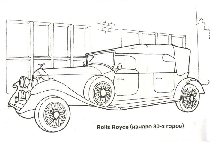 Иллюстрация 1 из 11 для Ретро-автомобили. Раскраска | Лабиринт - книги. Источник: Лабиринт