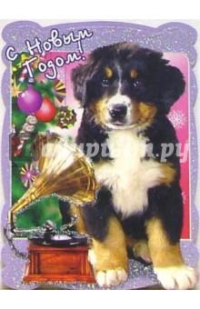 6Т ум-011/Новый год/открытка-вырубка.