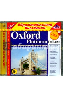Oxford Platinum DeLuxe. Самоучитель английского языка (CDpc) купить