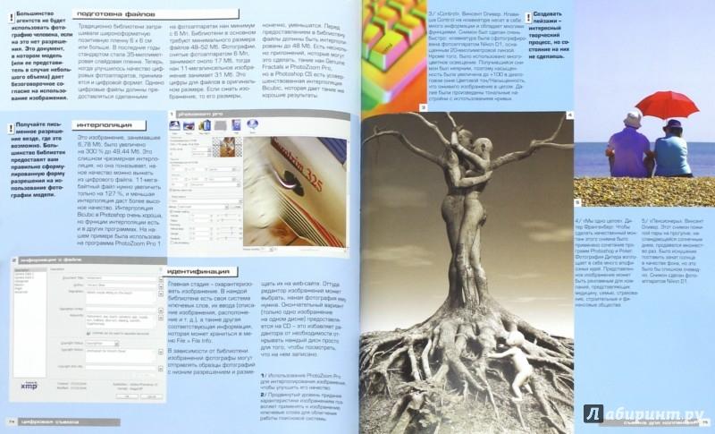 Иллюстрация 1 из 6 для Цифровая фотография. Практическое руководство для фотографов продвинутого уровня - Винсент Оливер | Лабиринт - книги. Источник: Лабиринт