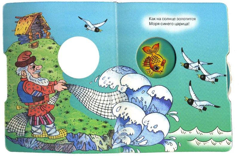 Иллюстрация 1 из 3 для Ключ от сказки - Ольга Чернорицкая | Лабиринт - книги. Источник: Лабиринт