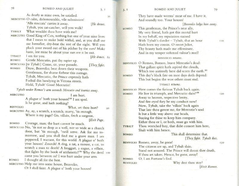 Иллюстрация 1 из 7 для Romeo and Juliet - William Shakespeare | Лабиринт - книги. Источник: Лабиринт