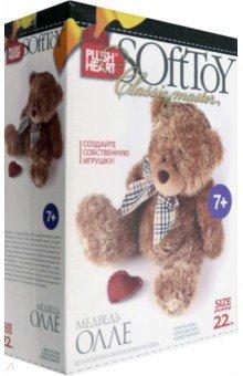 Мягкая игрушка: Медведь Олле