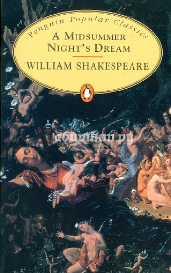 an examination of a midsummer nights dream by william shakespeare Get an answer for 'how is william shakespeare's voice shown in a midsummer night's dreamhow is william shakespeare's voice shown in a midsummer night's dream' and find homework help for other a midsummer night's dream questions at enotes.