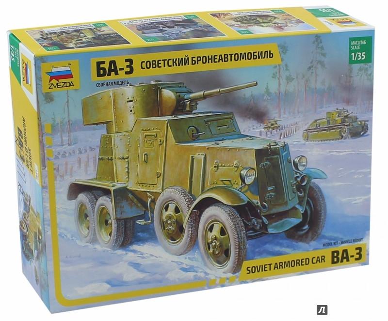 Иллюстрация 1 из 13 для Бронеавтомобиль БА-3 образца 1934 года (3546) | Лабиринт - игрушки. Источник: Лабиринт
