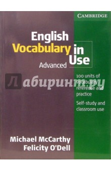 English Vocabulary in Use: Advanced chhavi goyal a study on the impact of right to education act in india