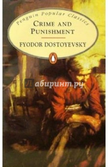 raskolnikovs character analysis in crime and punishment by feodor dostoevsky The project gutenberg ebook of crime and punishment, by fyodor dostoevsky this ebook is for the use of anyone anywhere at no cost and with almost no restrictions whatsoever.
