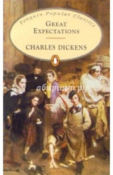 great expectations by a famous charles dickens essay