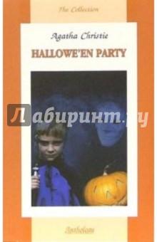 Hallowe`en party