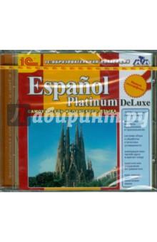 Espanol Platinum DeLuxe: Самоучитель испанского языка (CDpc) italiano platinum deluxe