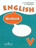 Верещагина, Афанасьева: Английский язык. 5 класс. Рабочая тетрадь для школ с углубленным изучением английского языка
