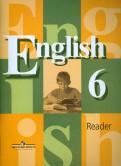 Кузовлев, Перегудова, Лапа: Английский язык. 6 класс. Книга для чтения