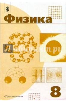 Токийский гуль перерождение читать мангу на русском языке