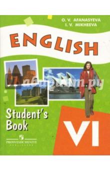 Английский язык: Учебник для 6 кл. школ с углубленным изучением английского языка, лицеев и гимназий