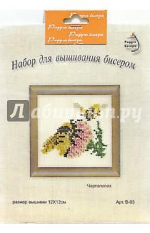 Набор для вышивания бисером: Чертополох