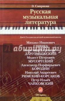 download Милорадовичи: