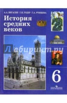 Русские народные сказки хаврошечка читать