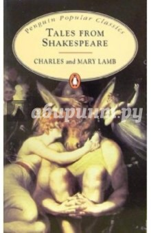 Tales from Shakespeare - Lamb Charles and Mary