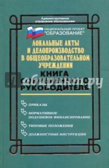 read Основы внешнеэкономической деятельности: Задания для контрольных работ и методические рекомендации по их