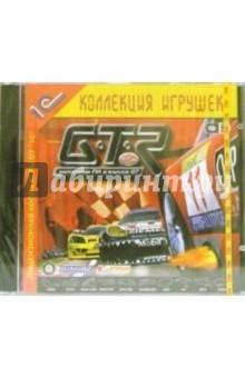 GTR: автогонки FIA в классе GT