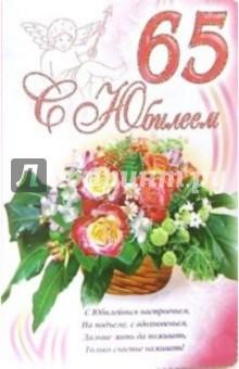 Алфавита русского языка 47