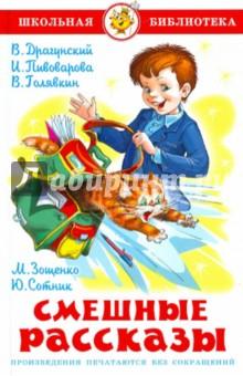 Еду на русском языке читать