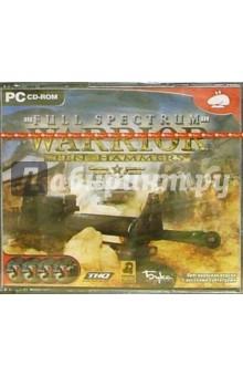 Full Spectrum Warrior: Ten Hammers (4CD)