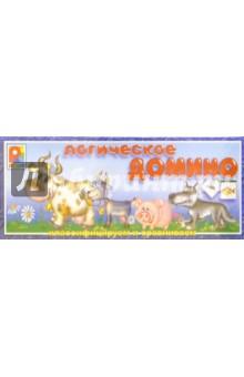 Логическое домино: Животные (С-534)