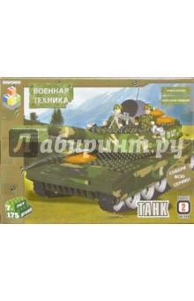 Конструктор 175 деталей. Танк (Т100181)