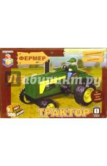 Конструктор: Трактор. 100 деталей (Т100162,85,86)