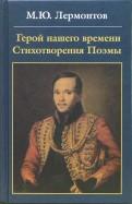 Сексимператрица были и небылицы о екатерине ii автор вольпе михаил