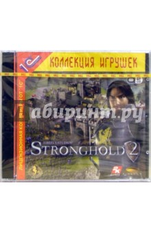 Stronghold-2 (2 CD)