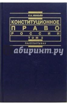 book Human Achondroplasia: A Multidisciplinary