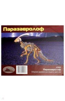 JC003 Паразавролоф ISBN: 141697  - купить со скидкой