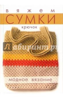 a8a4d1930e82 Книга: