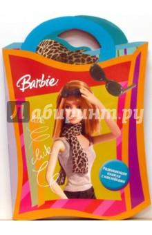 Барби №3. Развивающая книжка с наклейками