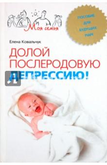 book золотые и
