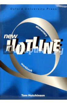 Hotline New Elementary (Workbook)