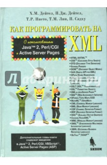 Книги xml