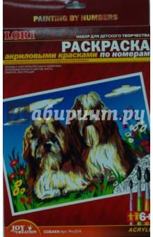 """""""Раскраска акриловым красками по номерам: Собаки (Рн014 ..."""