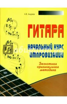 book scorpia 2004