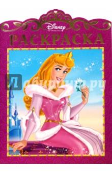 """Книга: """"Принцесса. Аврора. Раскраска с вырубкой"""". Купить ..."""