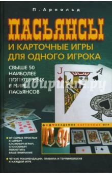Игровые автоматы онлайн book of ra deluxe
