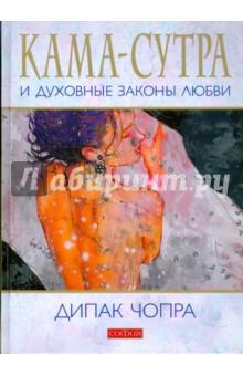 Читать книги александр васильевич