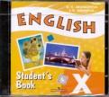 Афанасьева, Михеева: Английский язык. 10 класс (CD)
