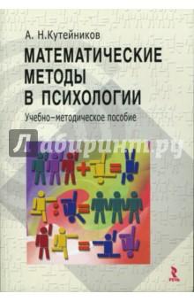 view Metaphysics: A Critical Survey